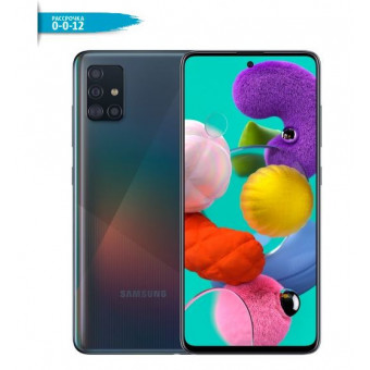 Смартфон Samsung A515 Galaxy A51 4/64Gb