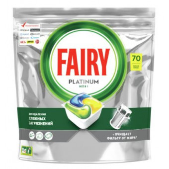 При покупке 3 пачек капсулы для ПММ Fairy Platinum All in One Лимон, 70 шт по лучшей цене