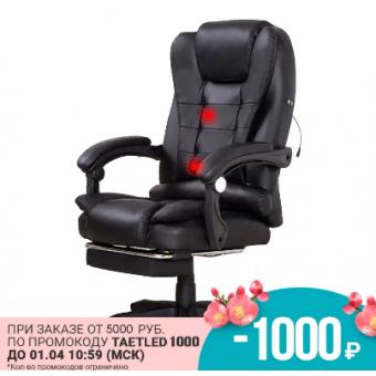 Компьютерное кресло с функцией массажа по отичной цене