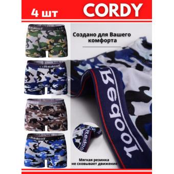 Трусы камуфляж Cordy