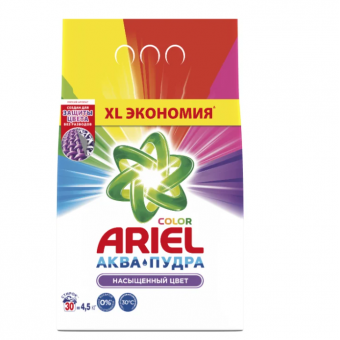 Стиральный порошок Ariel Color Аквапудра 4.5 кг со скидкой по промокоду