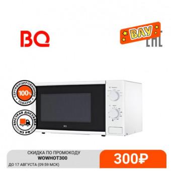 Микроволновая печь BQ MWO-20003SM/W в белом цвете по скидке