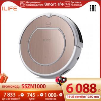 Популярный робот-пылесос ILIFE V50 Pro по хорошей цене