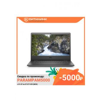 Ноутбук DELL Vostro 3400 3400-7527 по достойной цене