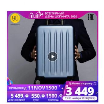 Лёгкий чемодан на 20 дюймов NINETYGO по промокоду