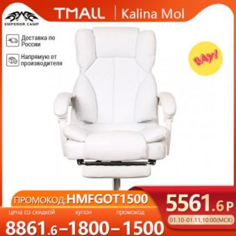 Крутое  кресло EMPEROR CAMP по выгодной цене