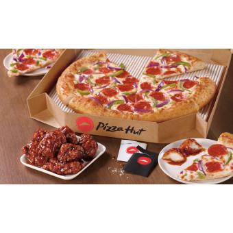 Аппетитный подарок в Pizza Hut