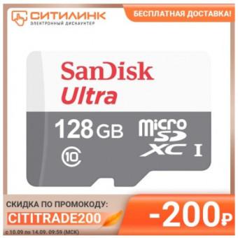 Карта памяти microSDXC UHS-I SANDISK Ultra Light на 32,64 и 128 ГБ со скидкой