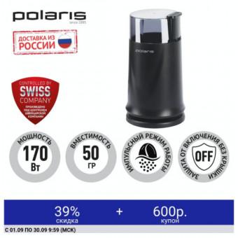 Кофемолка Polaris PCG 1317 по классной цене