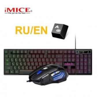 Недорогая игровая клавиатура с RGB-подсветкой и мышь