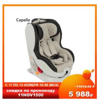 Подборка автокресел Capella на распродаже 11.11, например, Capella ST-1A