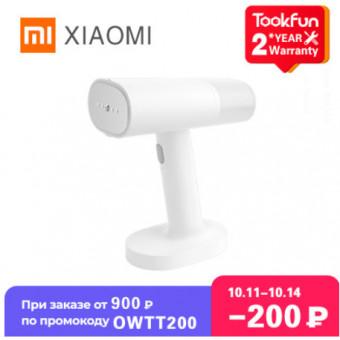 Ручной отпариватель Xiaomi Mijia MJGTJ01LF по достойной цене