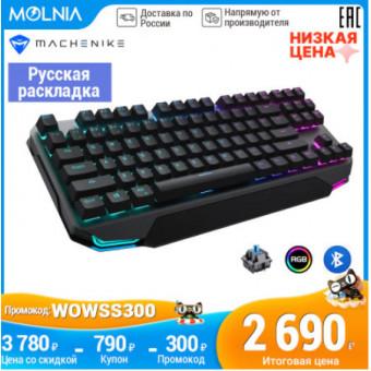 Беспроводная механическая клавиатура MACHENIKE K7-B87W по классной цене