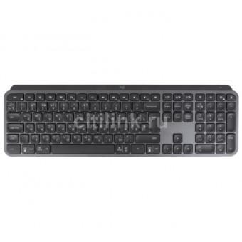 Клавиатура LOGITECH MX Keys 920-009417 по классной цене