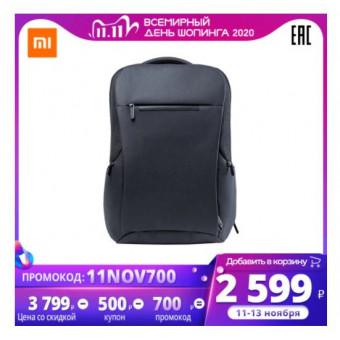 Небольшая подборка рюкзаков и сумок Xiaomi к главной распродаже 11.11