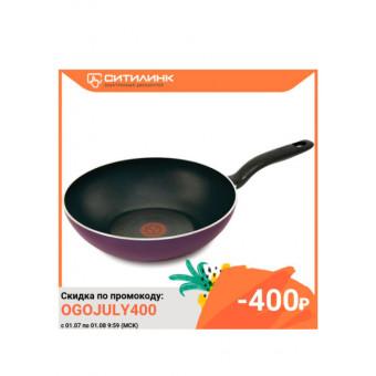 Сковорода ВОК TEFAL Cook Right 04166628, 28см без крышки по выгодной цене