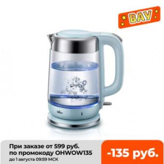 Электрический чайник Bear ZDH-A17A1 по крутой цене