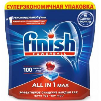 По низкой цене таблетки для ПММ FINISH All in1 Max 100 шт при покупке 2 шт