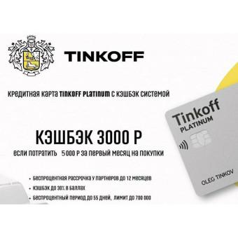 Кэшбэк 3000₽ на карту Tinkoff Platinum для новых пользователей