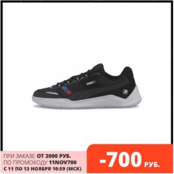 Одежда, обувь и аксессуары PUMA на главной распродаже 11.11. на AliExpress