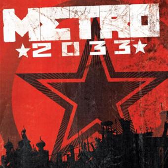 Steam - получаем бесплатно Metro 2033
