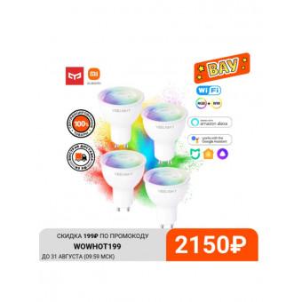 Отличные цены на умные лампочки на AliExpress Tmall