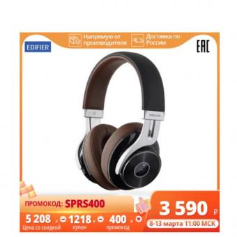 Беспроводные наушники Edifier W855BT по привлекательной цене на AliExpress Tmall