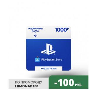 Хорошие цены на карты оплаты для PS Store и подписки PlayStation Plus на AliExpress Tmall