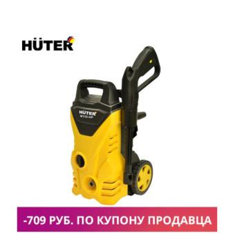 Крутая минимойка Huter М135-НР по выгодной цене