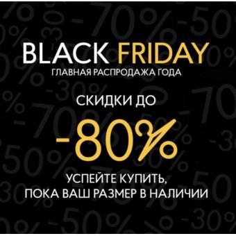 Чёрная пятница: скидки до 80% в интернет-магазине Finn Flare