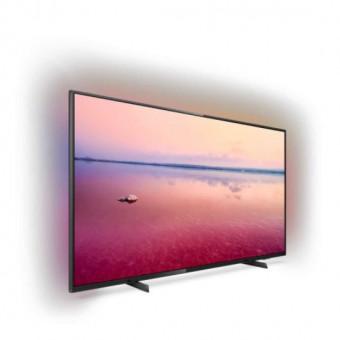 Телевизор PHILIPS 50PUS6704/60 по хорошей цене + сертификат на 5000₽ в подарок
