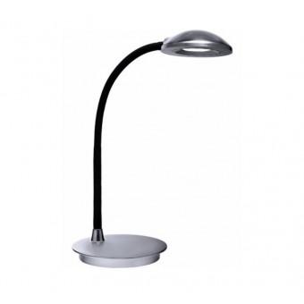 Лампа настольная CMI 205386 серебряная 1xLEDx4,5Вт по крутой цене