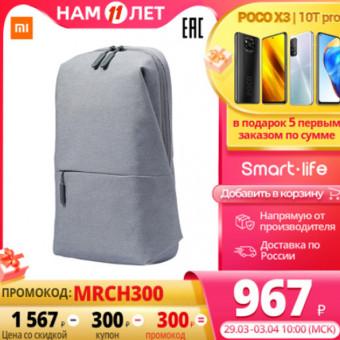Подборка многофункциональных сумок и рюкзаков по низким ценам на AliExpress