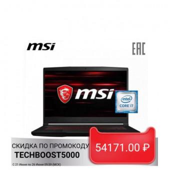Ноутбук игровой MSI GF63 9SCSR-1600XRU по отличной скидке