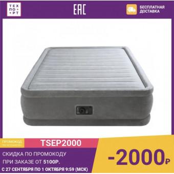 Надувная кровать Intex Comfort-Plush Elevated 152х203х46см (64414)