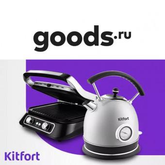 Низкие цены на комплекты техники Kitfort в Goods