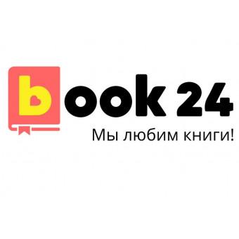 Промокод на скидку до 70% в Book24