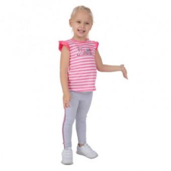Классные цены на одежду в Дочки-Сыночки
