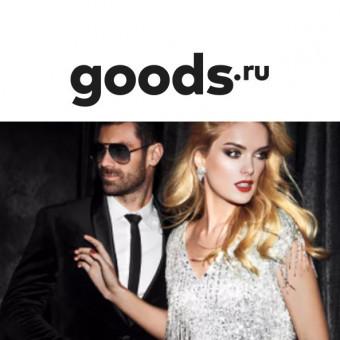 Скидки до 75% на платья в Goods + повышенный кешбэк до 45%