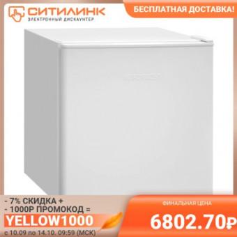 Холодильник NORDFROST NR 506 W по хорошей скидке