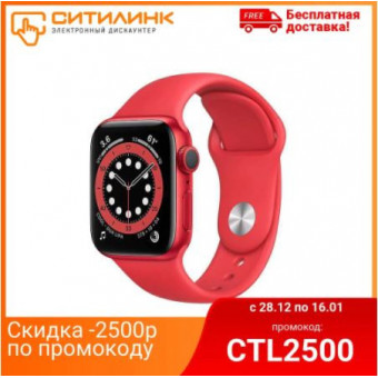 Смарт-часы Apple Watch Series 6 40мм, красный по отличной цене