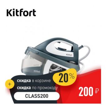 Паровая станция Kitfort KT-968 по классной цене
