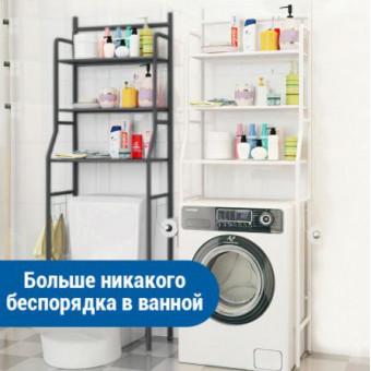 Стеллаж для ванной Sokoltec HW47885WH по классной цене