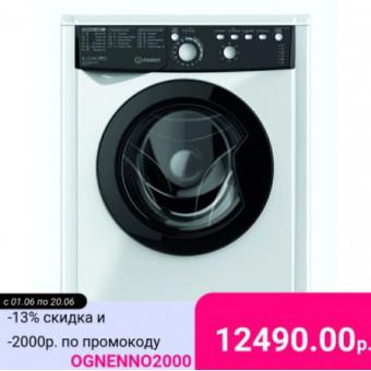 Стиральная машина Indesit EWSB 5085 BK по крутой цене