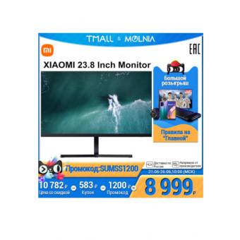 Монитор Xiaomi Mi Desktop Monitor 1C RMMNT238NF по суперцене