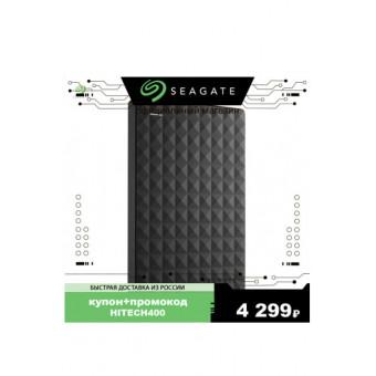 Внешний портативный жёсткий диск Seagate Expansion STEA2000400 2Tb по достойной цене