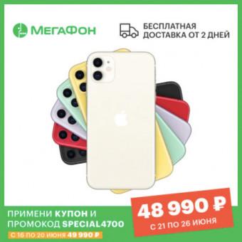 Подборка iPhone от AliExpress Tmall по самым низким ценам с 21 июня