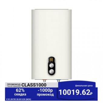 Водонагреватель накопительный Polaris FDPS RN 100 Vr по отличной цене
