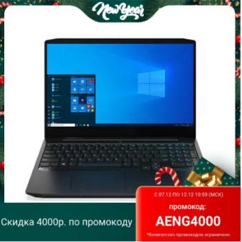 Игровой ноутбук LENOVO Gaming 3 15ARH05 по классной цене