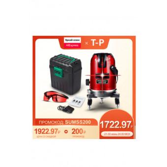 Лазерный уровень PRACMANU LD520 по приятному ценнику